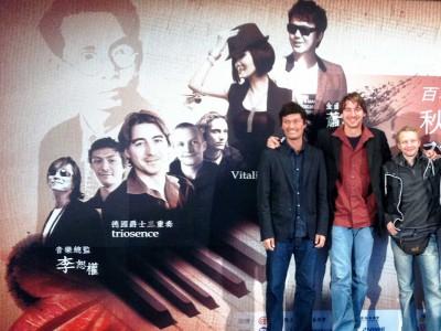 triosence in Taiwan